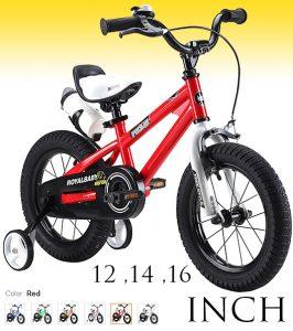 Best Kids bike for Christmas
