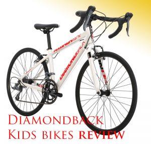 Diamondback Kids Bikes Review